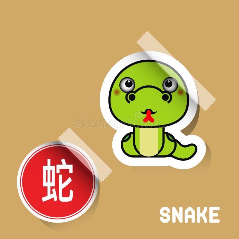Chinesischer Sternzeichen-Schlangen-Aufkleber stock abbildung