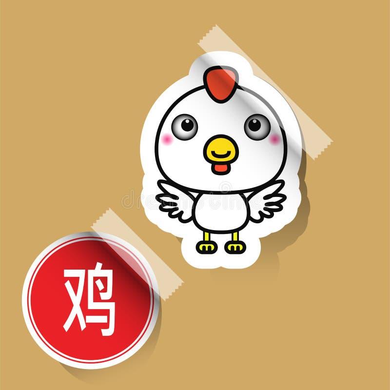 Chinesischer Sternzeichenhühneraufkleber lizenzfreie abbildung