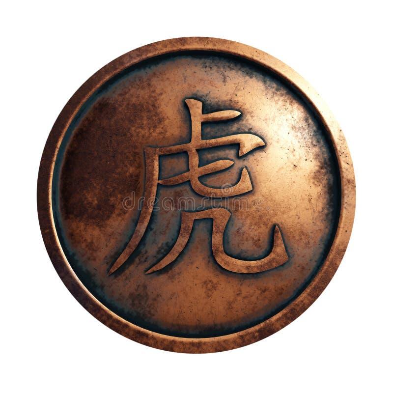 Chinesischer Sternzeichentiger im kupfernen Kreis lizenzfreie abbildung