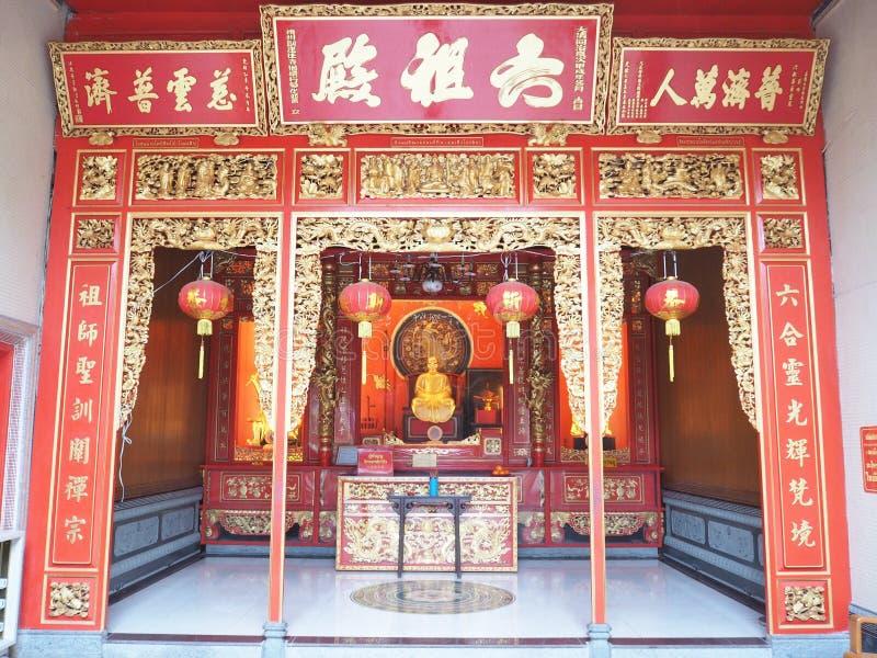 Chinesischer Tempel stockfotografie