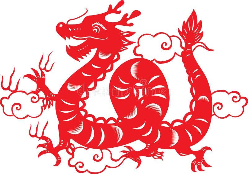 chinesischer tierkreis drache vektor abbildung illustration von vektor schnitt 61853905. Black Bedroom Furniture Sets. Home Design Ideas