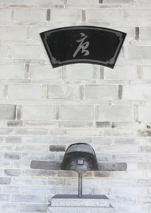 Chinesischer traditioneller offizieller Hut stockfotos