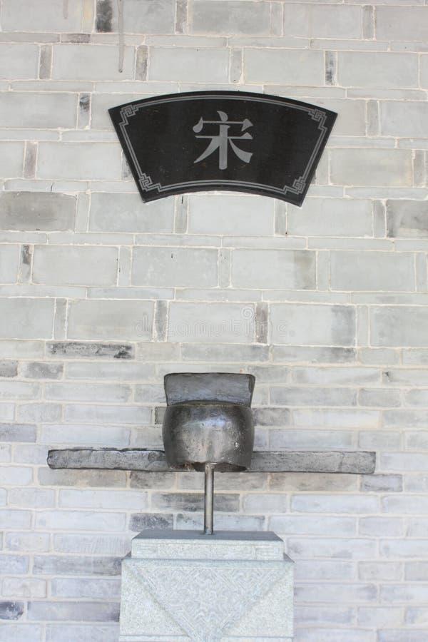 Chinesischer traditioneller offizieller Hut stockbilder