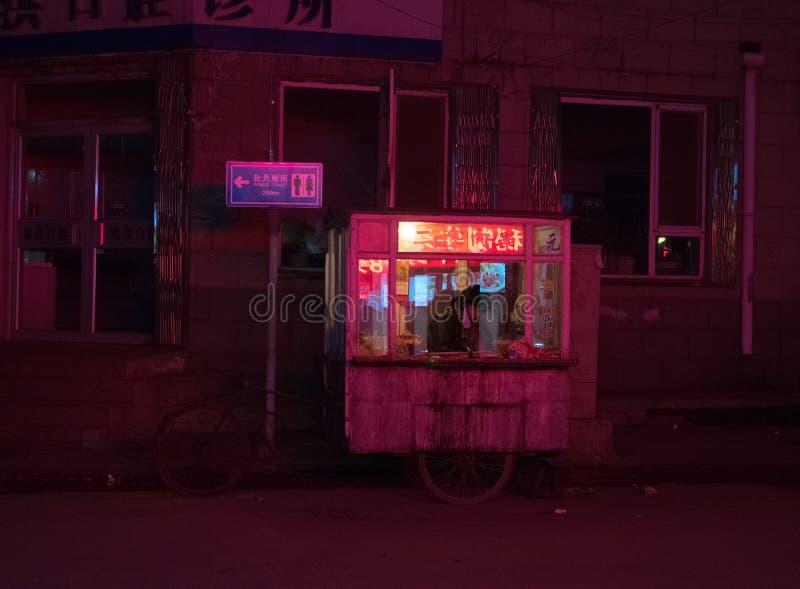 Chinesischer Vorstadtkaufmann lizenzfreie stockfotografie