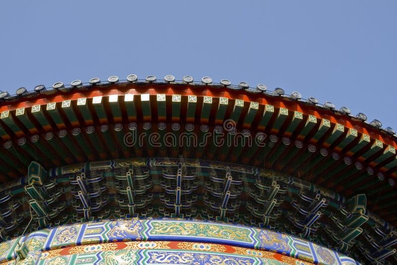 Chinesisches buntes Dach lizenzfreie stockfotografie