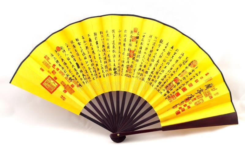 Chinesisches faltendes Gebläse stockbilder