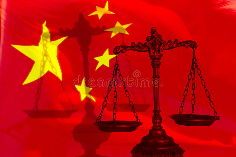 Chinesisches Gesetz und Gerechtigkeit lizenzfreies stockbild