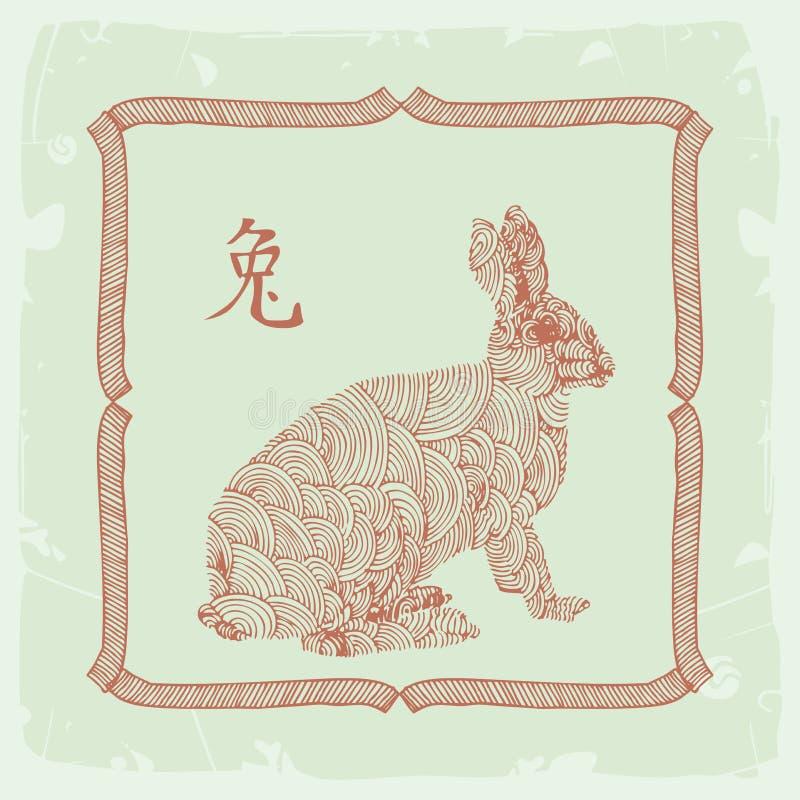 Chinesisches Horoskopzeichen Kaninchen stock abbildung