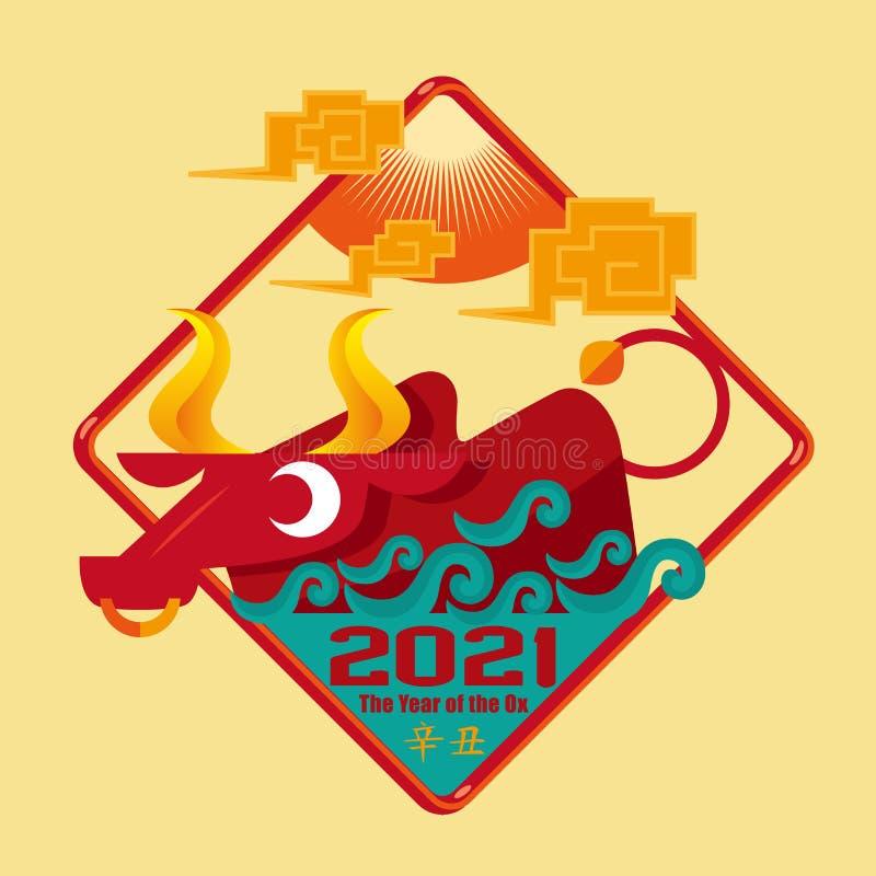 Chinesisches Jahr des Ochsen 2021 stock abbildung