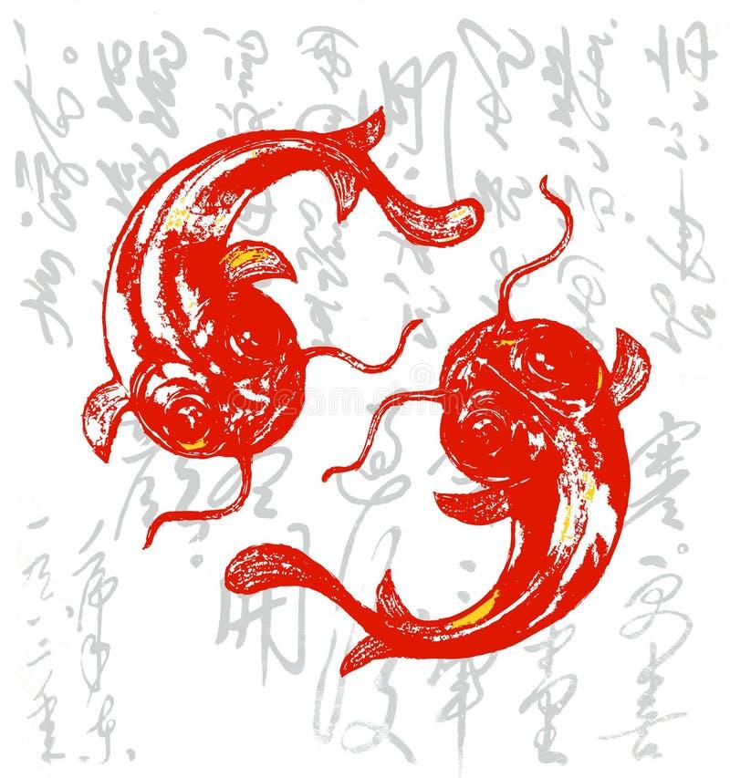 Chinesisches Koi/Karpfen lizenzfreie abbildung