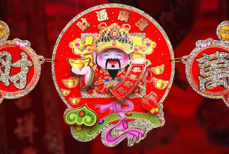 Chinesisches Mammon stockbilder