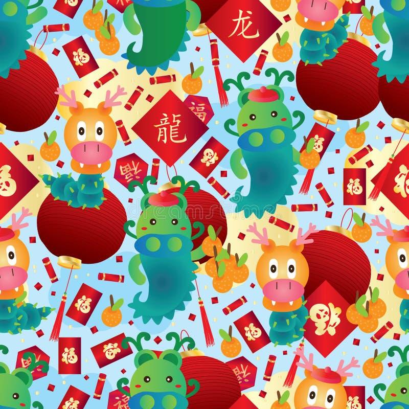 Chinesisches nahtloses Muster des Drachejahr-Tierkreises vektor abbildung