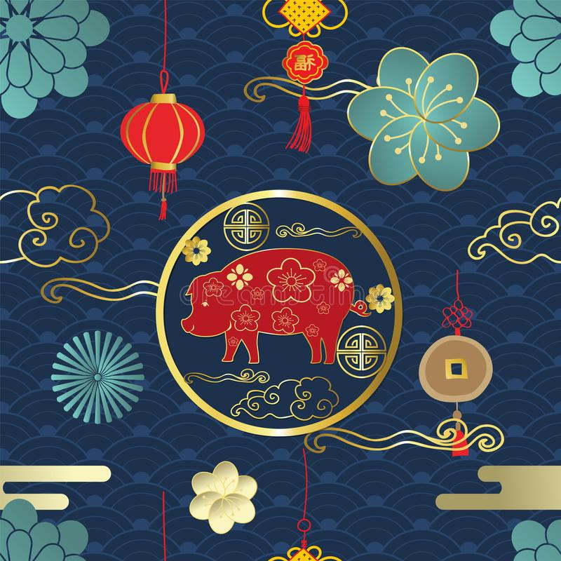 Chinesisches nahtloses Muster mit Schwein, Wolke, Papier in geschnittener Papierkunst a lizenzfreie abbildung