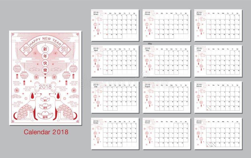 Chinesisches neues Jahr, 2018, Grüße, Kalender, Jahr des Hundes, stock abbildung