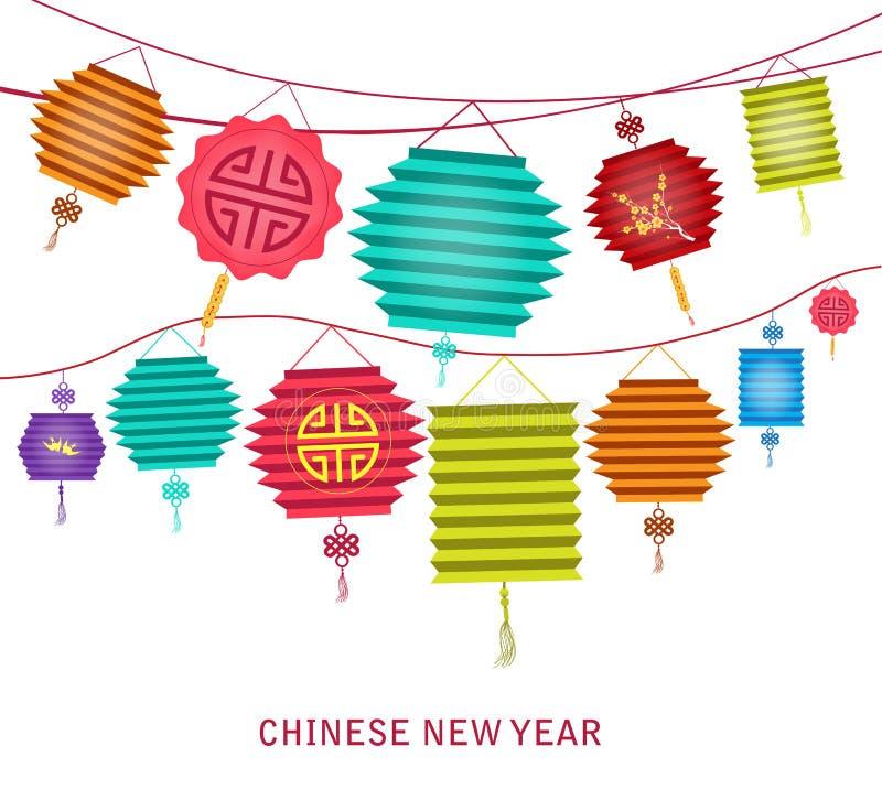 Chinesisches neues Jahr Schnur von hellen hängenden Laternendekorationen auf Weiß lizenzfreie abbildung