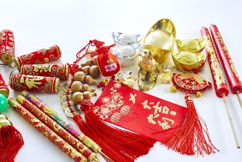 Chinesisches Neujahrsfest 2018 stockfotos