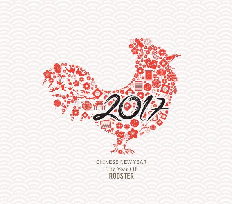 Chinesisches Neujahrsfest 2017 Das Jahr von Hahnikonenelementen lizenzfreie abbildung