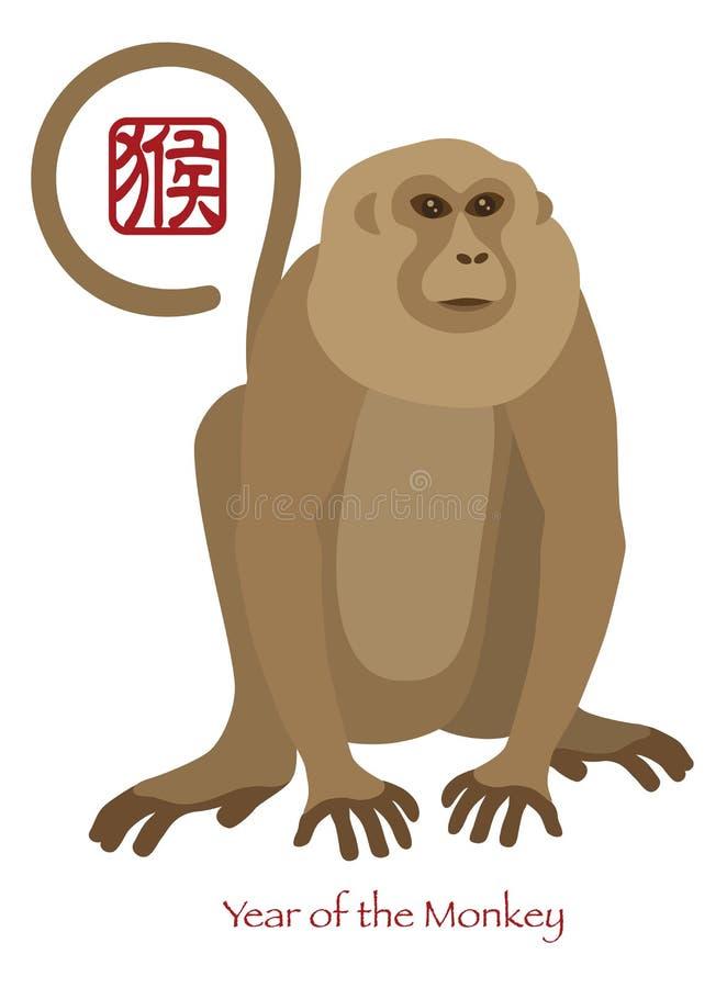2016 Chinesisches Neujahrsfest der Affe-Farbillustration lizenzfreie abbildung