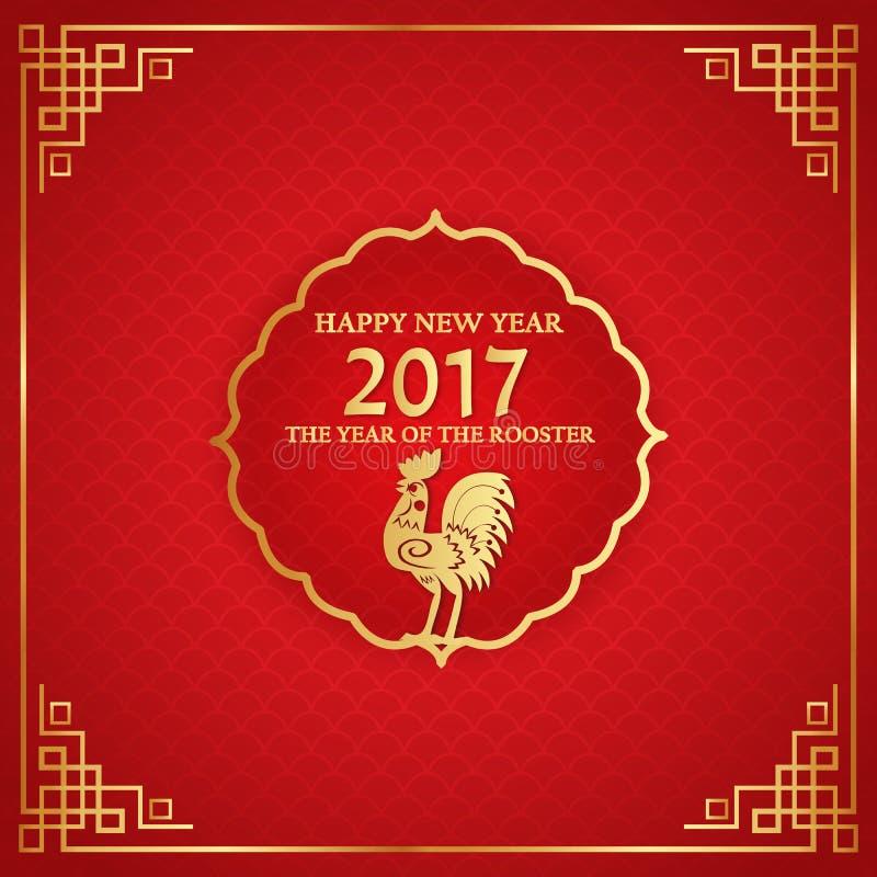 Chinesisches Neujahrsfest des Hahns vektor abbildung