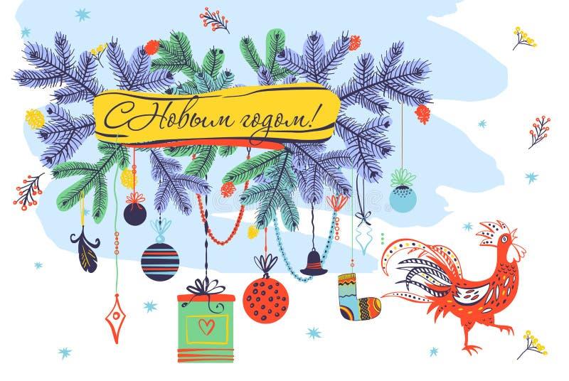 2017 Chinesisches Neujahrsfest des Hahns Vektor-Illustration mit x stock abbildung