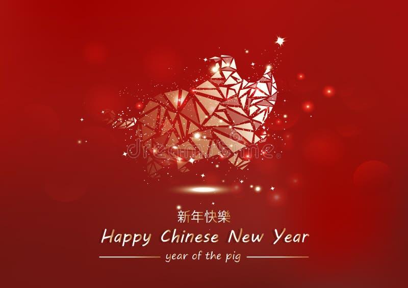 Chinesisches Neujahrsfest, glühendes Polygon des Schweins spielt abstrakten Luxushintergrund des glänzenden Funkelns, Grußkartens stock abbildung