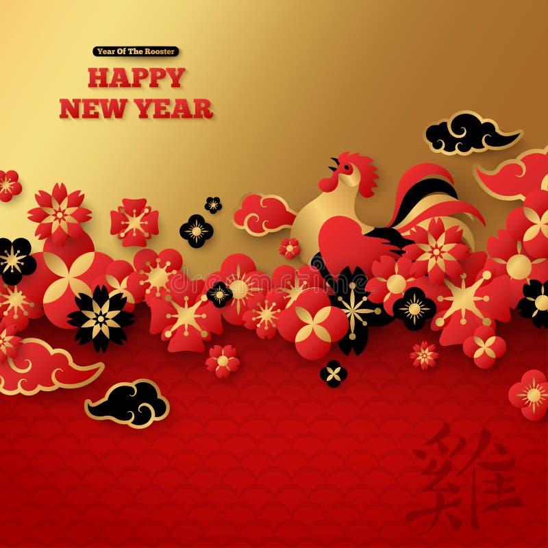 Chinesisches Neujahrsfest mit Blumengrenze und Hahn vektor abbildung