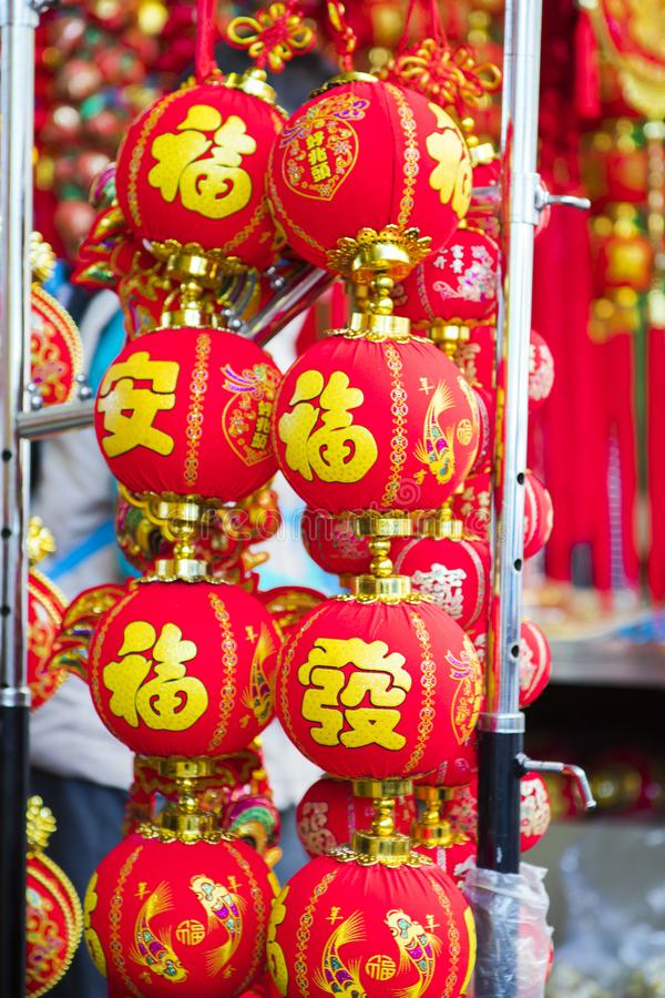 Chinesisches Neujahrsfest, traditionelle Verzierungen, Frühlingsfestschmuck lizenzfreie stockbilder
