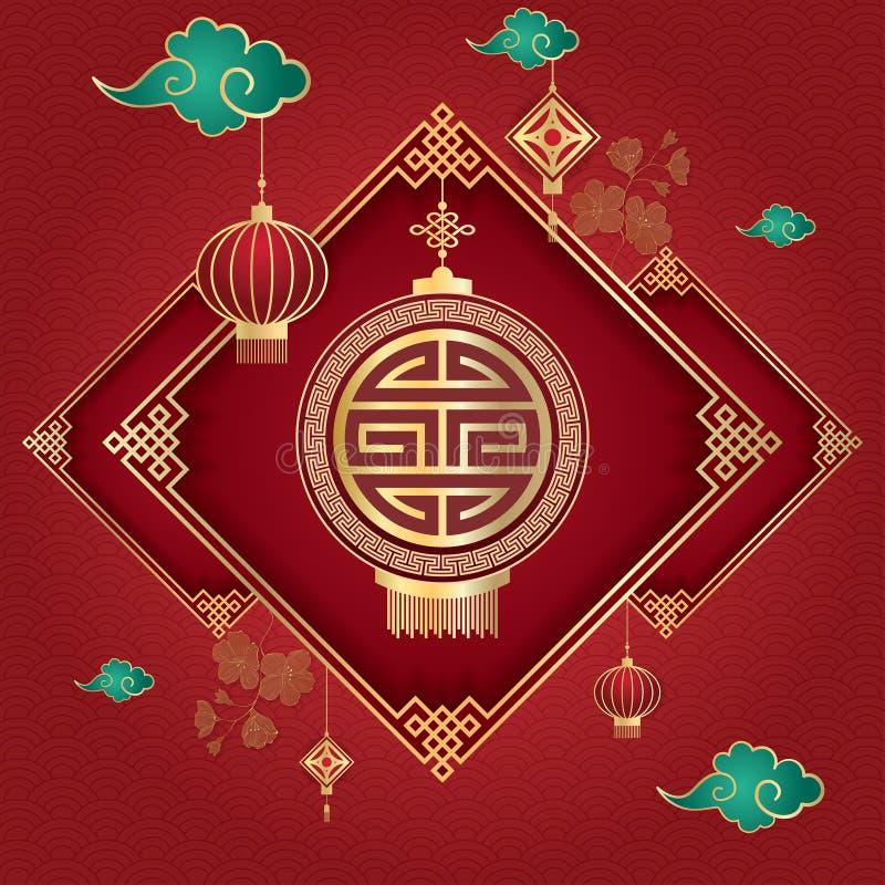 Chinesisches New Year-Element-Design stock abbildung