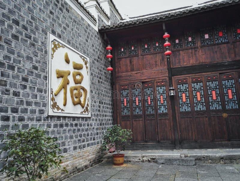 Chinesisches Schriftzeichen fu, das gutes Glück bedeutet stockfotografie