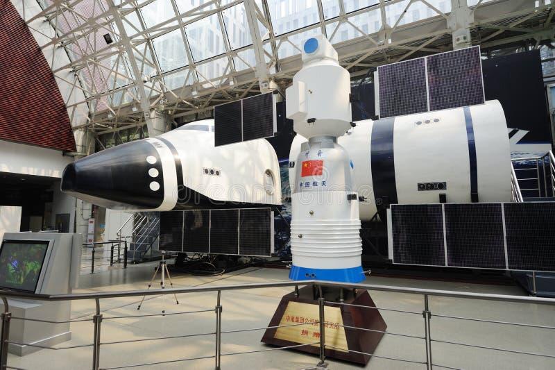Chinesisches Shenzhou Raumschiffbaumuster lizenzfreie stockbilder