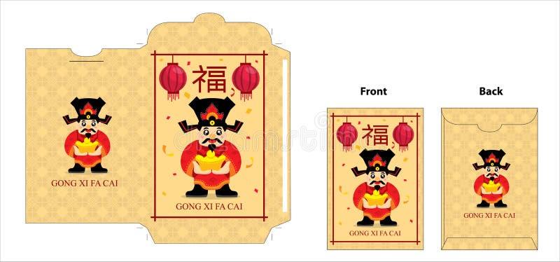 Chinesisches Taschendesign des neuen Jahres vektor abbildung