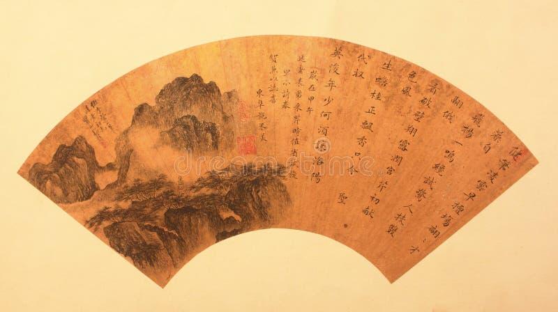 Chinesisches traditionelles faltendes Gebläse lizenzfreie stockbilder