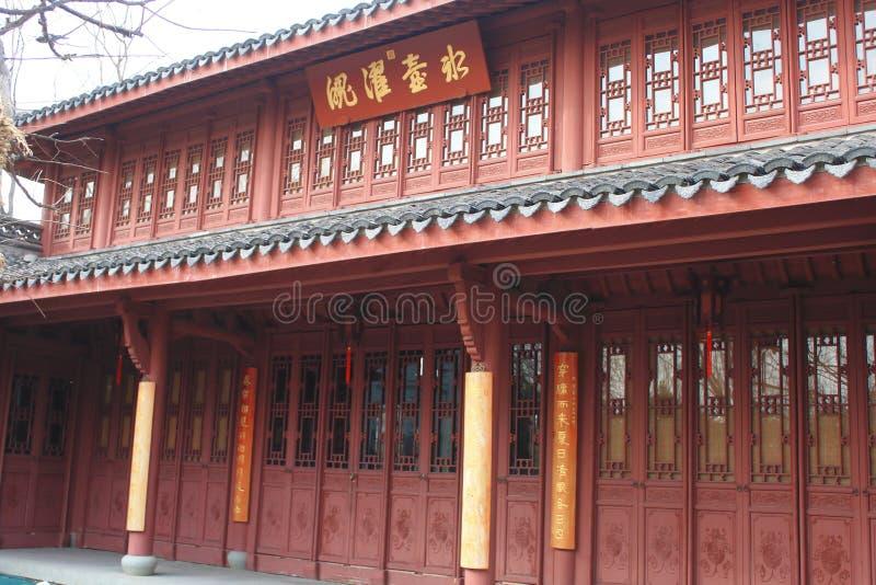 Chinesisches traditionelles kleines Gebäude stockbild