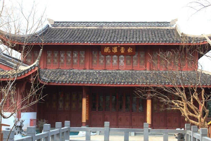 Chinesisches traditionelles kleines Gebäude stockbilder