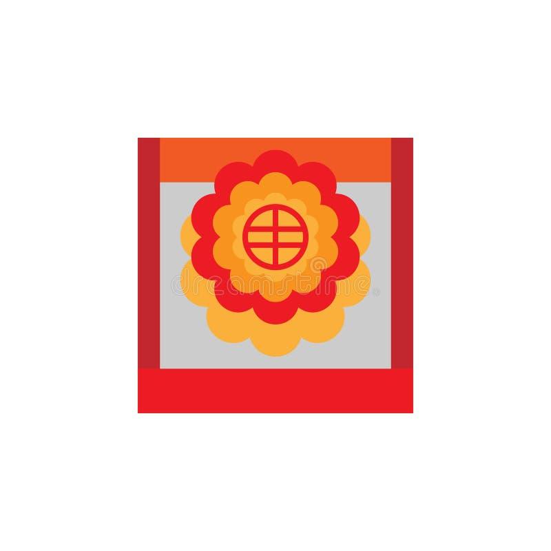 Chinesisches traditionelles, Mondkuchenikone Element der chinesischen traditionellen Illustration Erstklassige Qualit?tsgrafikdes stock abbildung