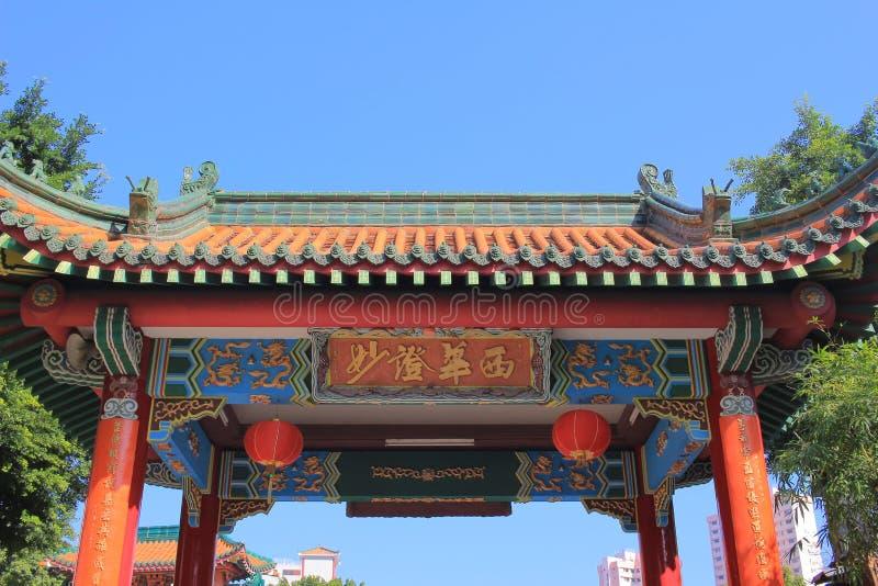Ching Chung Koon è individuato in Tuen Mun, Hong Kong immagini stock libere da diritti