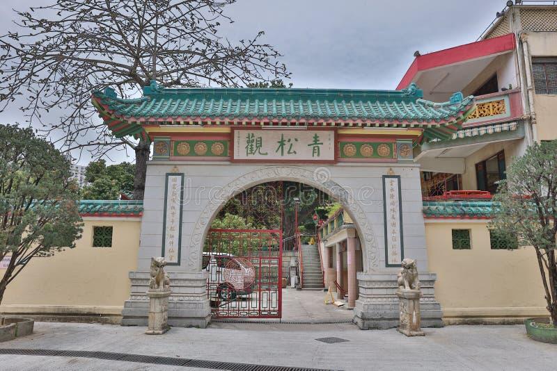 Ching Chung Koon è individuato in Tuen Mun, Hong Kong fotografie stock libere da diritti