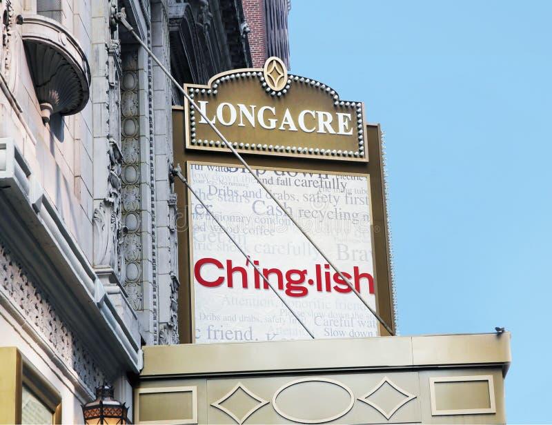 Chinglish em Broadway fotos de stock royalty free