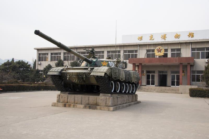 Chino asiático, Pekín, museo del tanque fotografía de archivo libre de regalías