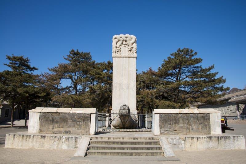 Chino de Asia, Pekín, área escénica de Ming Dynasty Tombs, pabellones de Œgateway del ¼ de Dinglingï imágenes de archivo libres de regalías