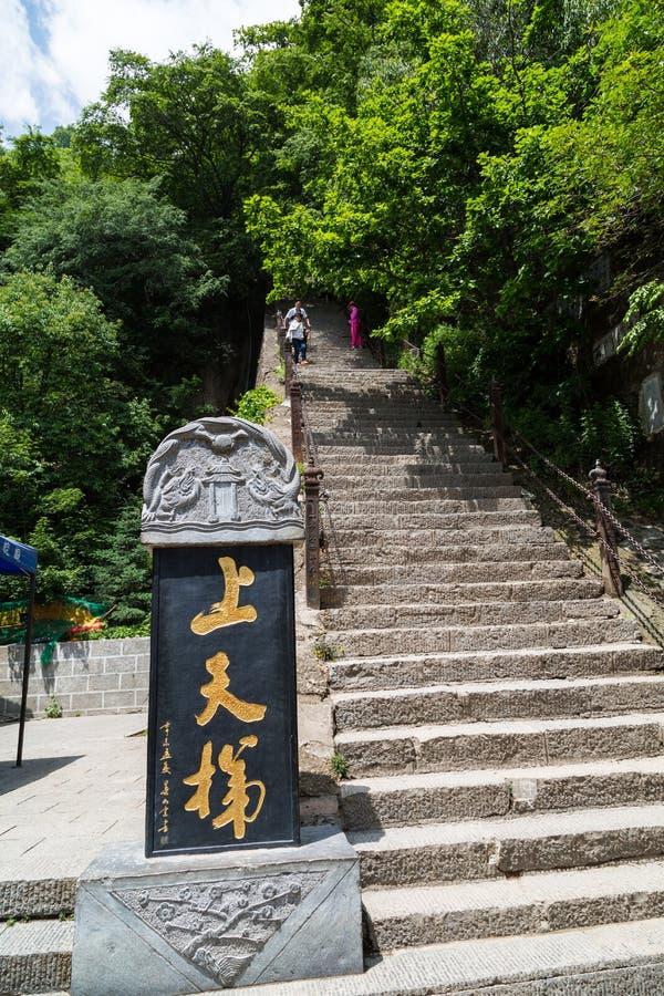 Chino de la montaña de Gansu Kongtong imagen de archivo libre de regalías