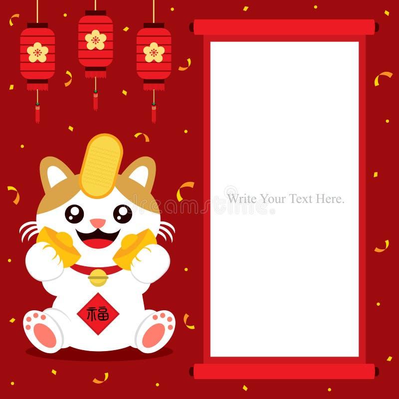 Chino Lucky Cat Template stock de ilustración