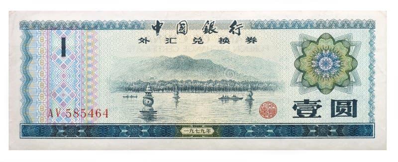 Chino un yuan foto de archivo