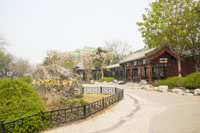 Chinois Asie, Pékin, la région scénique de Shichahai, la galerie de pavillon photos libres de droits