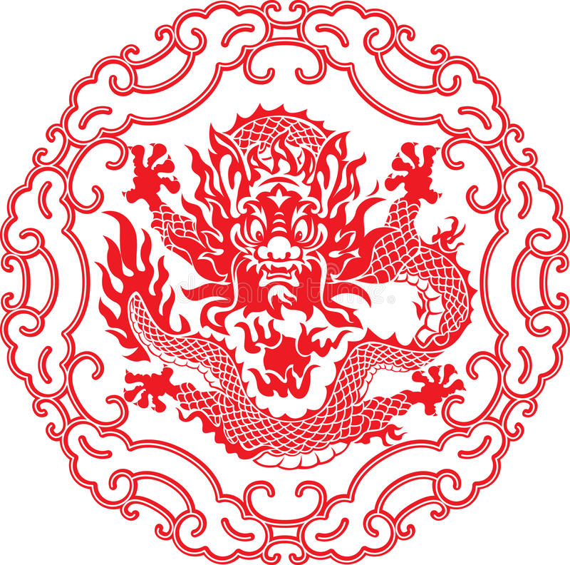 An chinois de dragon illustration libre de droits