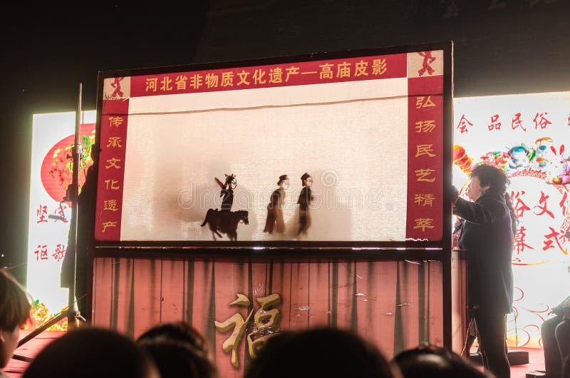 ` Chinois de jeu d'ombre de ` d'art populaire photographie stock