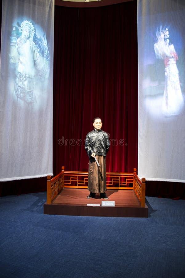 Chinois de l'Asie, Pékin, Musée National, la culture moderne de la cire de célébrité, Mei Lanfang photos stock