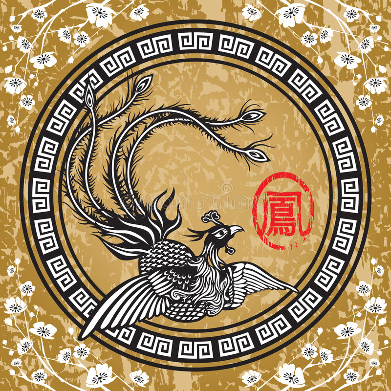 Chinois traditionnel Phoenix illustration stock