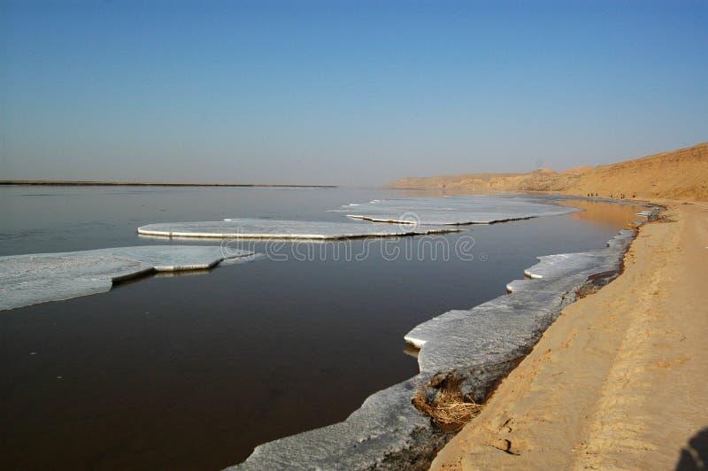 Chiny Żółta rzeka zdjęcie royalty free