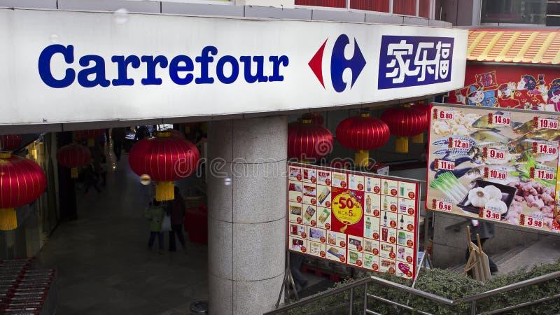 Chiny: Carrefour zdjęcie stock